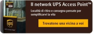 ups-access-point2